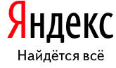 Оптимизация сайта в поисковой системе Yandex