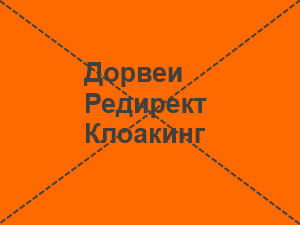 Яндекс не любит
